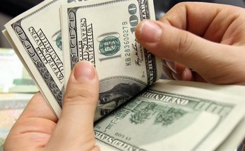 USD giảm sau bình luận của Thống đốc BOJ