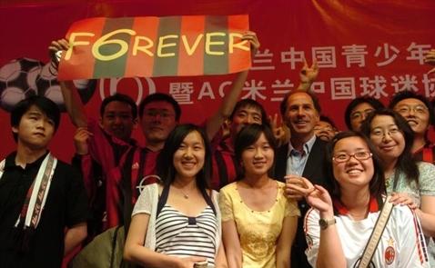 Doanh nghiệp Trung Quốc dùng hồ sơ giả để mua AC Milan