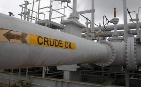 Giá dầu giảm khi thị trường chờ hành động của OPEC