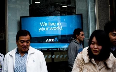 ANZ có ý định bán lại mảng bán lẻ ở Việt Nam?