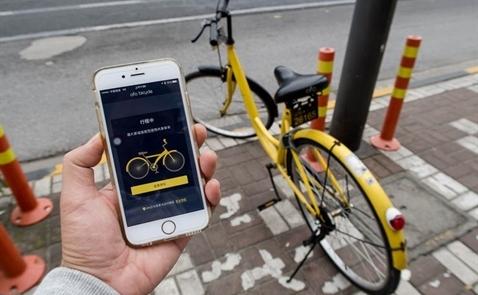Startup dùng chung xe đạp được định giá nửa tỷ USD