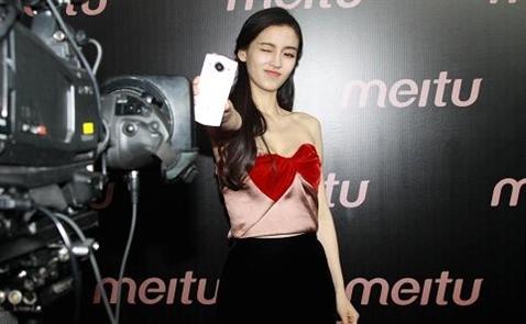 Ứng dụng selfie Trung Quốc có thể được định giá 5 tỷ USD