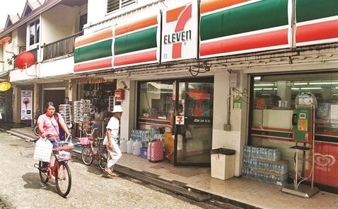 7-Eleven: Thế lực trước cửa