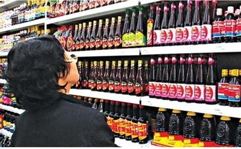 Masan dự kiến doanh thu năm 2017 tăng trưởng 15-20%