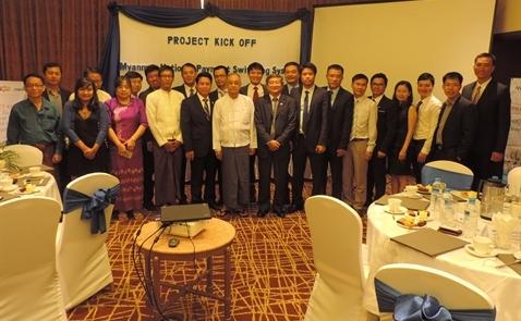 FPT thắng gói thầu quản lý tài chính công cho chính phủ Myanmar
