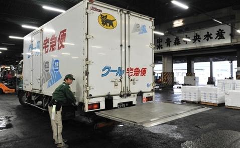 Đại gia logistics Nhật mở dịch vụ giao hàng ở Việt Nam