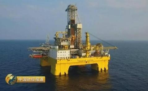 Trung Quốc khánh thành giàn khoan dầu lớn nhất thế giới
