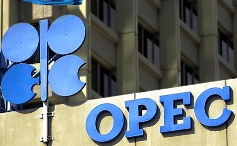 Giá dầu giảm do sản lượng của Arab Saudi và Mỹ đều tăng