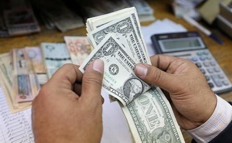 Giá USD ngân hàng giảm mạnh
