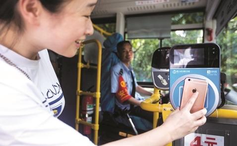 Nhờ đâu mà Trung Quốc đi trước cả thế giới về fintech?