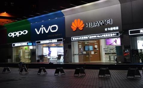 Trung Quốc sắp 'bắt kịp' công nghệ Hàn Quốc