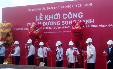 TPHCM khởi công đường song hành khu dân cư Nam Rạch Chiếc
