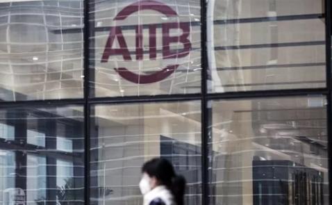 AIIB cạnh tranh với World Bank và ADB: Việt Nam nằm đâu trong thế trận mới?