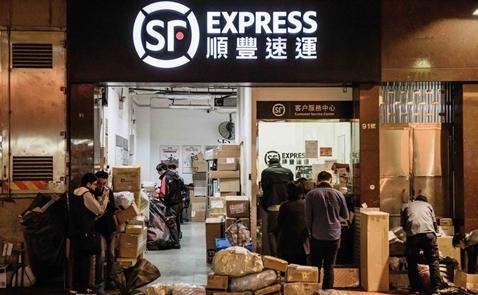 Đại gia logistics Trung Quốc tiến vào Việt Nam