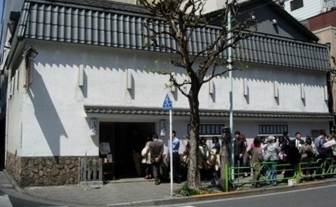 Quán cơm Nhật hơn 250 năm khách vẫn xếp hàng dài chờ ăn