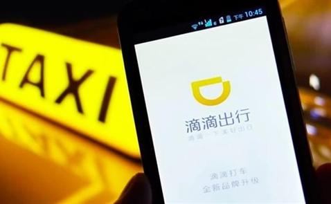 Didi ra bản tiếng Anh: Sắp cạnh tranh toàn cầu với Uber?