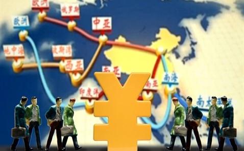 Trung Quốc đang