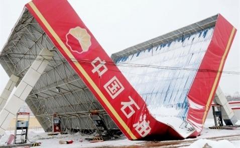 Trung Quốc trở thành nỗi lo lớn nhất của giới tài chính toàn cầu