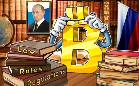 Nước Nga xem xét việc hợp pháp hóa tiền ảo