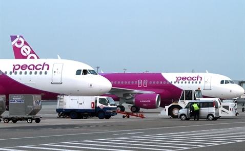 Hãng hàng không Nhật cho thanh toán vé máy bay bằng bitcoin