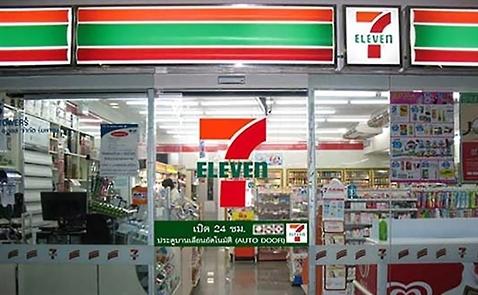Ngày 15/6, 7-Eleven sẽ mở cửa hàng đầu tiên ở Saigon Trade Center