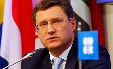 Bộ trưởng Dầu mỏ Nga: Thị trường dầu sẽ cân bằng vào quý I/2018