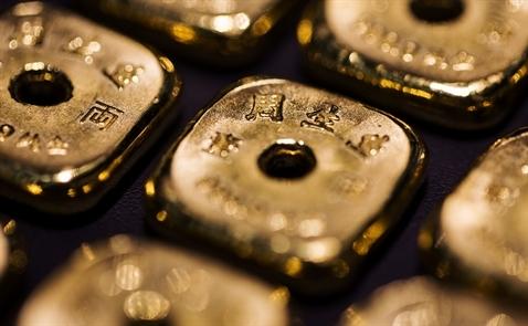Giá vàng giảm sau khi Fed nâng lãi suất
