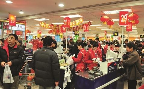 Các tập đoàn đa quốc gia khốn đốn ở Trung Quốc