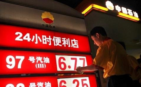 Vì sao sức khỏe của nền kinh tế Trung Quốc sẽ quyết định giá dầu?