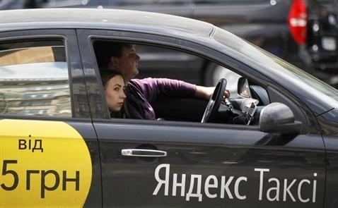 Sau Trung Quốc, Uber tiếp tục 'bán mình' ở Nga