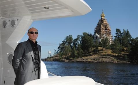 Putin giàu hơn cả Bill Gates và Jeff Bezos cộng lại?