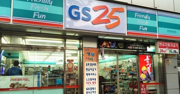Sơn Kim hợp tác với GS Retail Hàn Quốc mở chuỗi cửa hàng tiện lợi