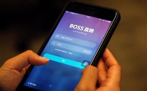 Cử nhân Trung Quốc chết vì bị lừa đảo qua mạng tuyển dụng trực tuyến