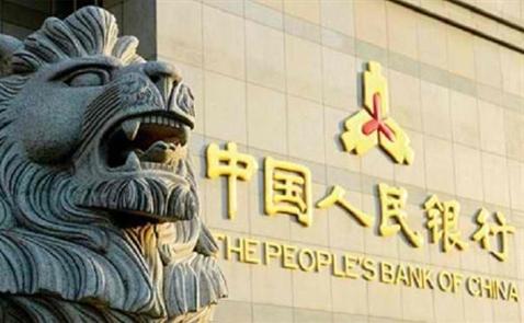 Dự trữ hàng ngàn tỷ đô, kinh tế Trung Quốc sẽ không thể sụp đổ?