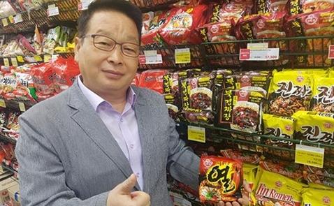 Hãng thực phẩm Hàn Quốc xem xét mở nhà máy thứ 2 tại Việt Nam