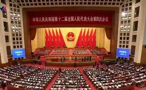 Vì sao kỳ họp Quốc hội Trung Quốc sẽ rất quan trọng với thị trường quốc tế?