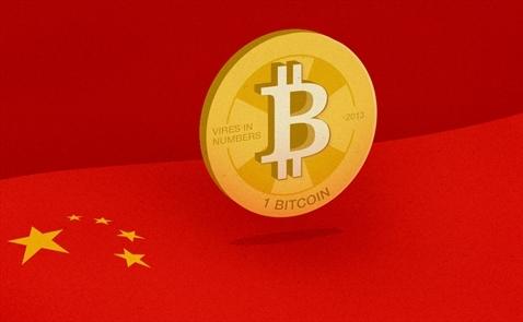 Trung Quốc cấm sàn giao dịch Bitcoin, liệu giao dịch OTC có chung số phận?