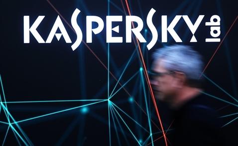 Chính phủ Mỹ cấm dùng phần mềm diệt virus Kaspersky