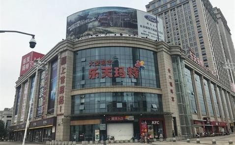Kinh tế Hàn vẫn chịu thiệt hại từ Trung Quốc do mâu thuẫn về THAAD