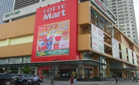 Lotte sẽ mua TechcomFinance?
