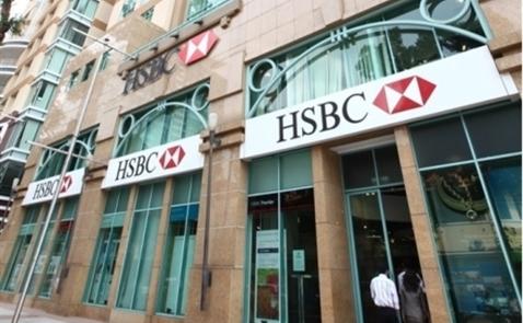 HSBC: Nợ công của Việt Nam khó vượt trần quy định