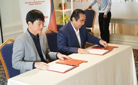 SVF ký kết với SATRA cùng hỗ trợ thương mại hóa sản phẩm nông nghiệp