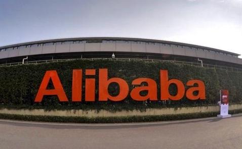 Vượt Amazon, Alibaba trở thành công ty thương mại điện tử số 1 thế giới