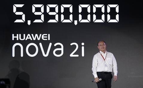 HUAWEI ra mắt điện thoại 4 camera - nova 2i