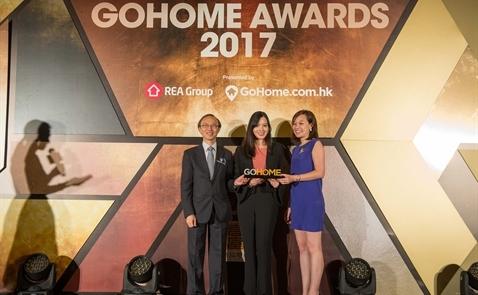 CapitaLand Việt Nam nhận giải thưởng GoHome Awards 2017 Hong Kong