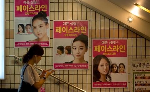 Hàn Quốc: Thiên đường thẩm mỹ viện