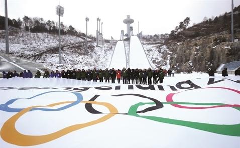 Hàn Quốc thấp thỏm đợi Olympic