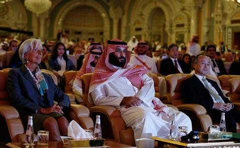 Ả rập Saudi sẽ xây dựng thành phố 500 tỷ USD