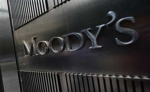 Moody's: Tăng trưởng tín dụng nhanh tạo ra rủi ro cho ngành ngân hàng Việt Nam