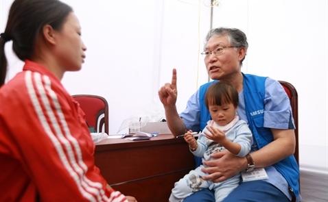 Samsung mở rộng hoạt động thiện nguyện tại Thái Nguyên